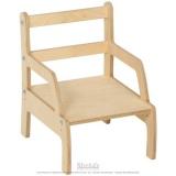 Chaise de sevrage réglable : 13à16cm
