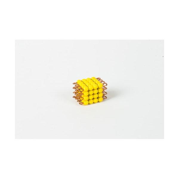 cube de 4 en perles de verre individuelles jaune montessori spirit. Black Bedroom Furniture Sets. Home Design Ideas