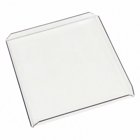 Bead board - plastic lid