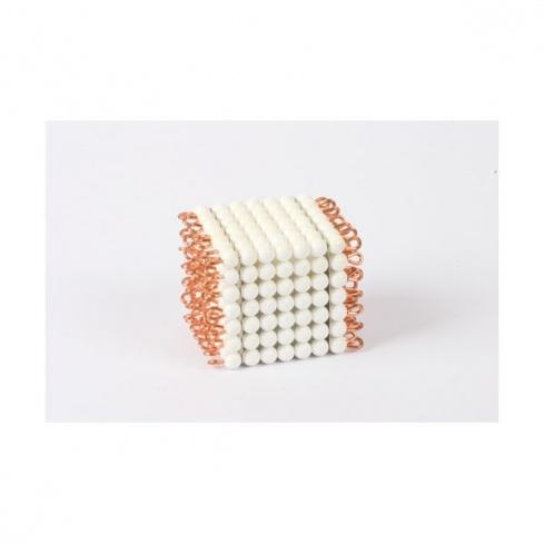 Cube de 7 en perles nylon individuelles : Blanc