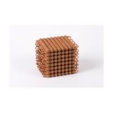 Cube de 8 en perles nylon individuelles : Marron