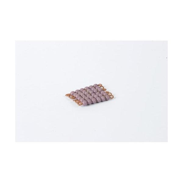 carr de 6 en perles de verre individuelles violet montessori spirit. Black Bedroom Furniture Sets. Home Design Ideas