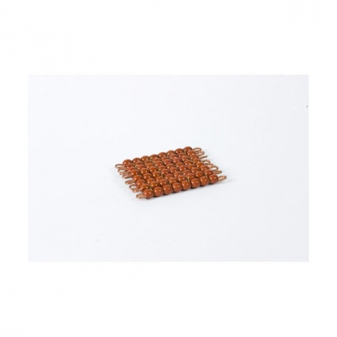 Carré de 8 en perles de verre individuelles : marron