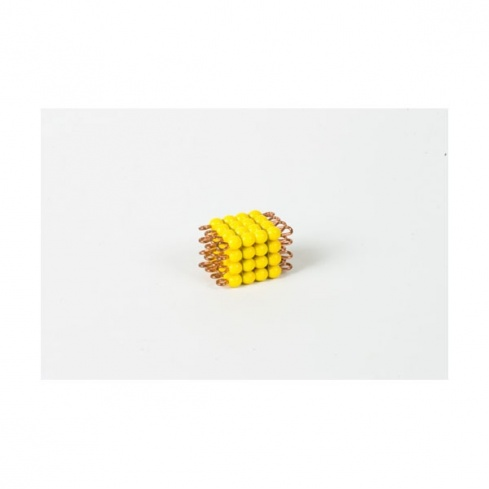 Cube de 4 en perles de verre individuelles : jaune