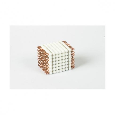 Cube de 7 en perles de verre individuelles : blanc
