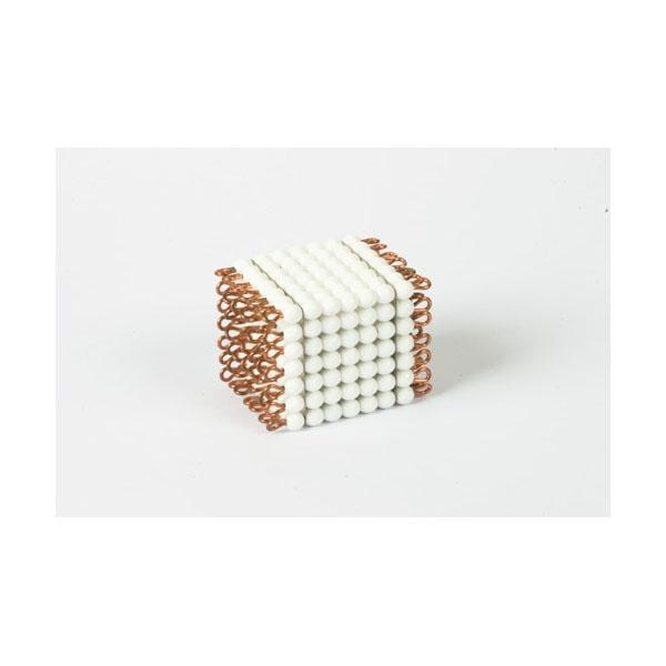 cube de 7 en perles de verre individuelles blanc montessori spirit. Black Bedroom Furniture Sets. Home Design Ideas